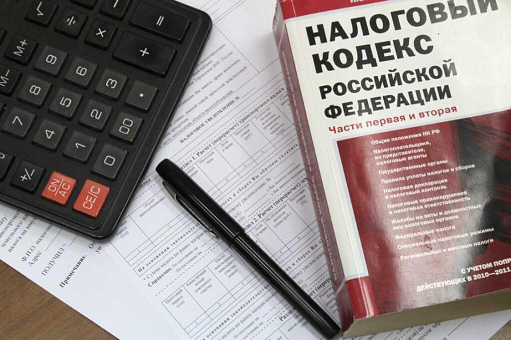 Изображение к статье Вовремя подать декларацию На Иркутскинформ