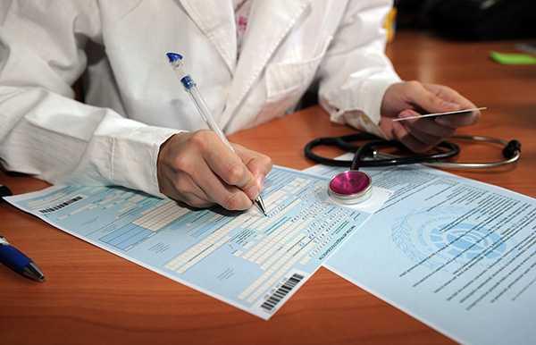 Изображение к статье Больничный — дистанционно На Иркутскинформ