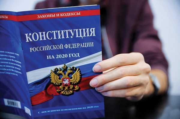 Изображение к статье Викторина «Моя Конституция» пройдет в Приангарье во время общероссийского голосования На Иркутскинформ