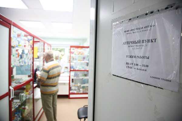 Изображение к статье Аптечный пункт на Синюшке перенесли на удобное людям место На Иркутскинформ