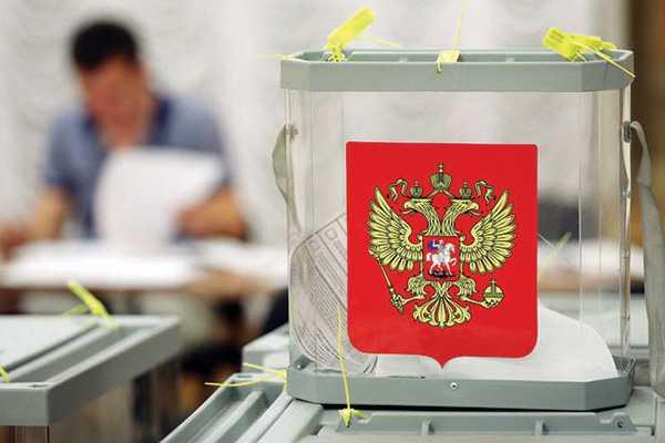 Изображение к статье Сентябрь — время перемен: 13 сентября 2020 года в Иркутской области пройдут выборы различного уровня На Иркутскинформ