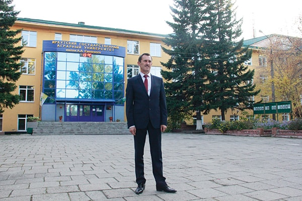 ректор аграрного университета Иркутска