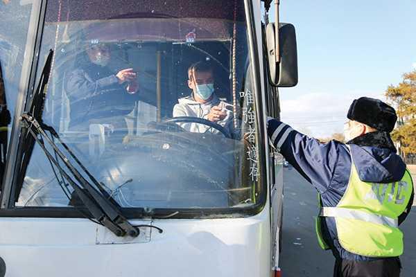 транспорт масочный режим