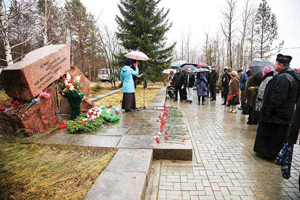 памятник жертвам репрессий иркутск