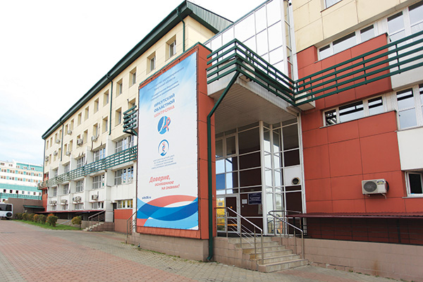 Центр по профилактике и борьбе со СПИДом