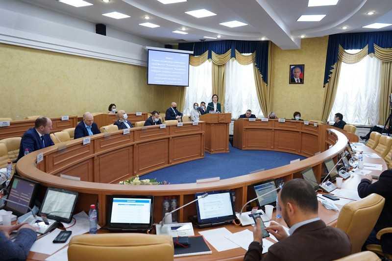 Заседание комиссии по ЖКХ
