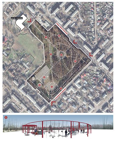 парк комсомольский