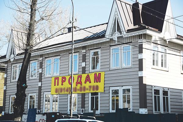 Иркутск билборды