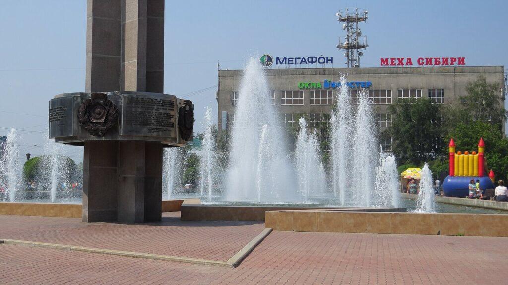 фонтан Баргузин