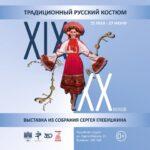 выставка Глебушкин