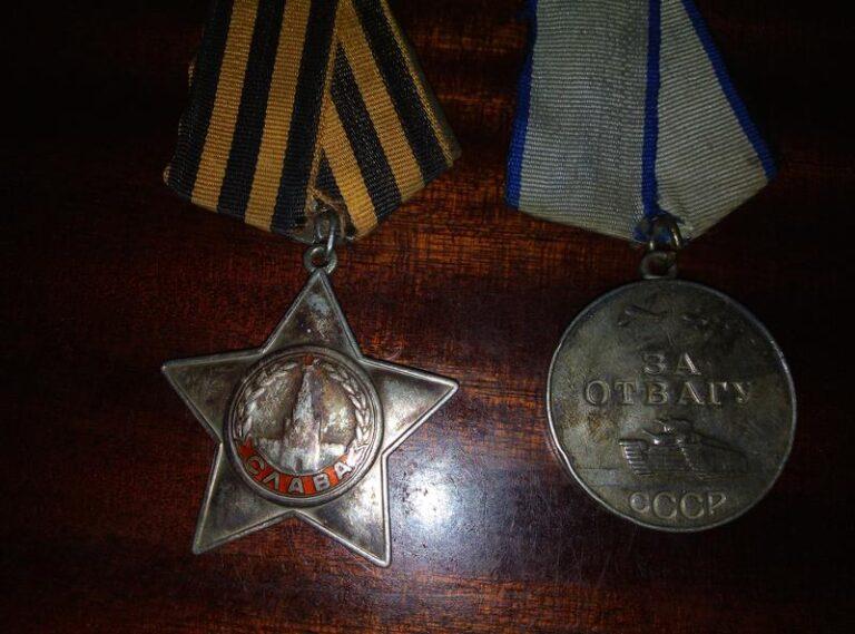медаль и орден