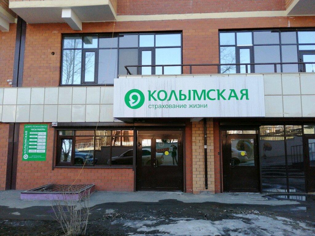 колымская