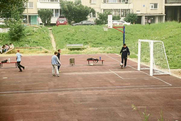 площадка в Университетском