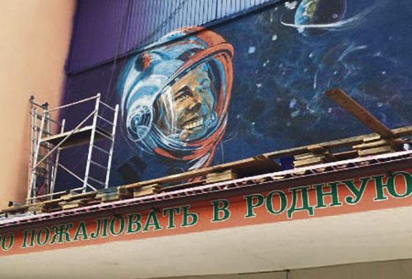 школа Гагарин
