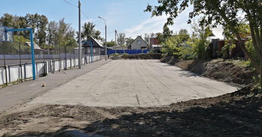 скейт-парк на Мичурина