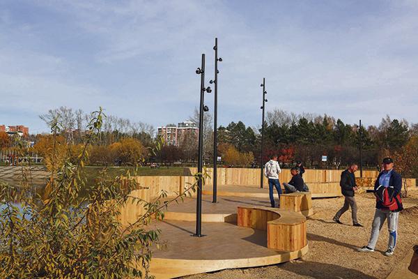 парк Солнечный